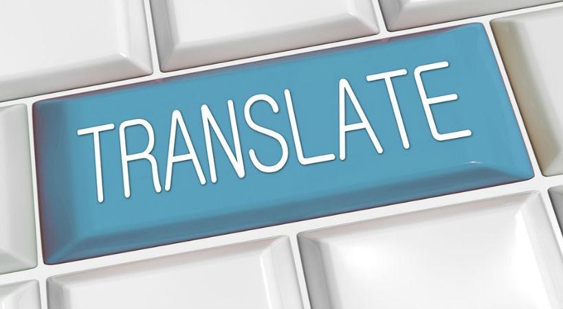 Elegir el mejor traductor