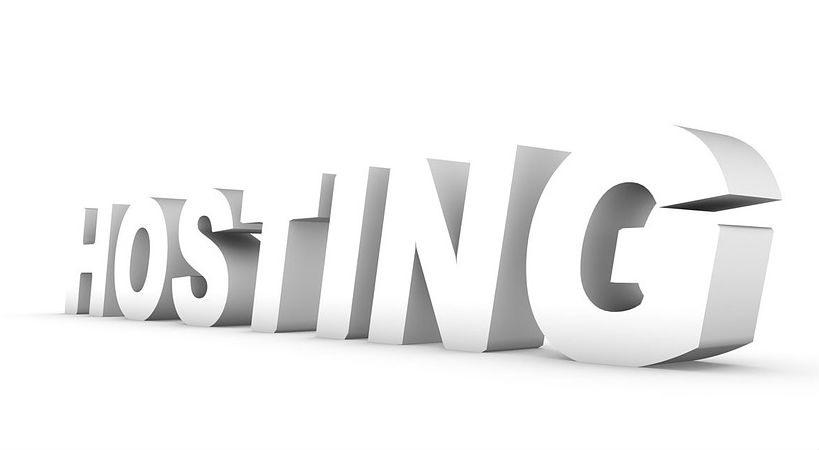 Como cambiar de hosting