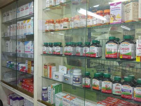medicamentos de farmacia